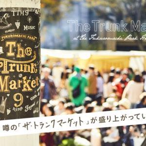 trunkmarket_Brand_1200_675_1